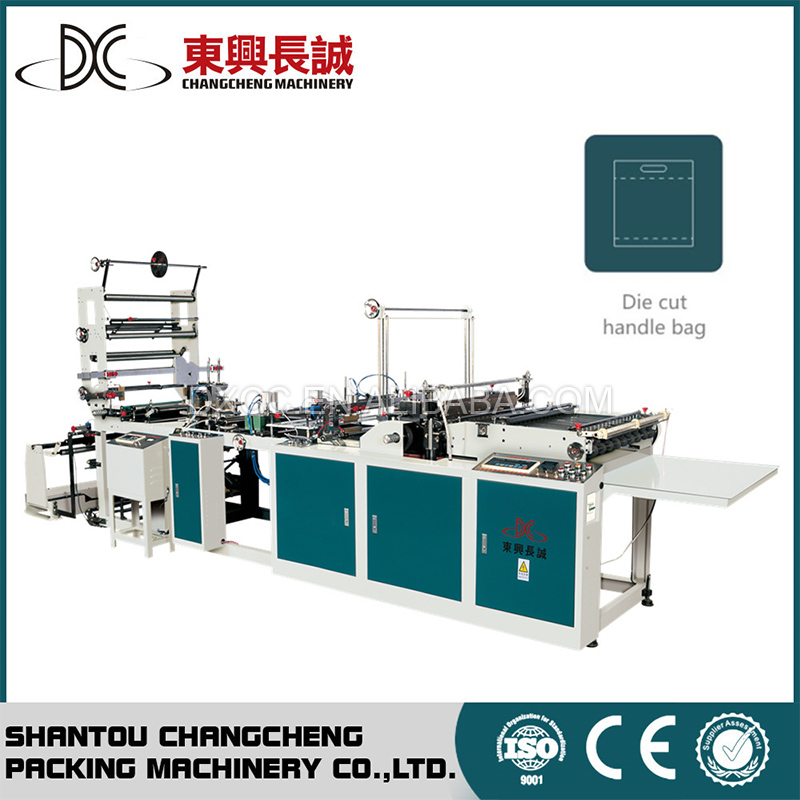 Automatic PE Patch Packing Handle Bag Making Production From Factory
