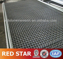 find complete details about locked crimped wire screen factory