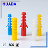 Huada HDS 6 Good Quality PE
