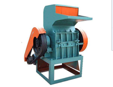 High efficiency plastic crushing machine/Widely used Plastic Crusher/Good quality plastic crusher for sale