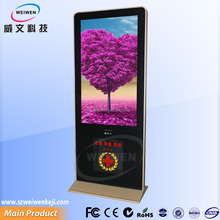 floor stand touch screen lcd display advertising monitor