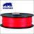 Wanhao Original High quality 3D Printing Material PLA filaments 3D Printer filament