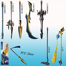 King Of Glory 7 Styles Can Choose Cartoon Toys Wholesale Anime Weapon