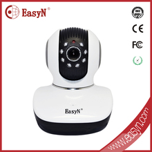 high resolution video webcam picture,ptz motor for camera,wireless motorized camera