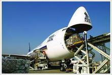 Air freight from China to SDJ Sendai of Japan