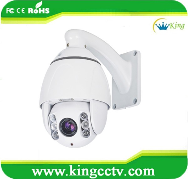 4.5 inch Auto tracking high speed dome camera