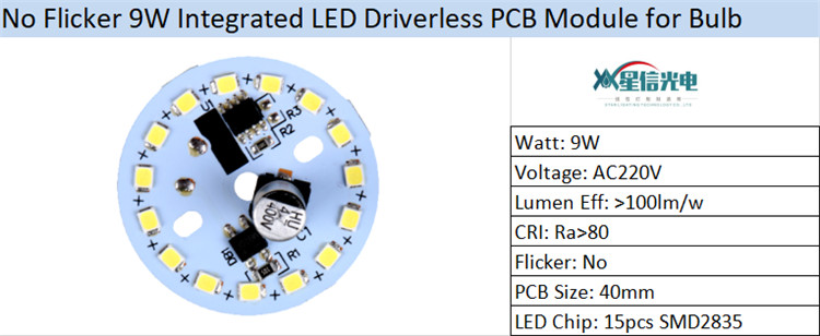 DOB AC220V 9W led integrated module for led bulb downlight Driver on Board driverless pcb board