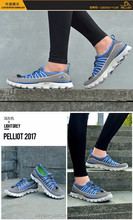 humanized design breathable running shoes men sports shoes