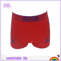Made inChina men's boxer familiar seamless nylon underpants man