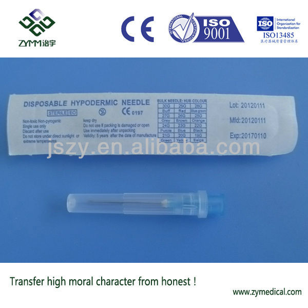 stainless steel disposable medical needles