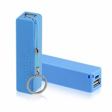 hot electronic gift small size 2600mah portable power bank for all kinds of mobile phone