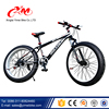 China manufacture aluminum alloy snow bicycle for Fat men / New model fat tire chopper bike / 26 inch Snow bike for hot sale