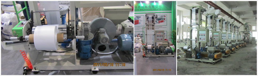 HDPE HIGH SPEED FILM BLOWING MACHINE,PE,MD-HH