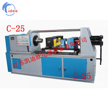 25 Tons Friction Welding Machine C-25 for aluminum welding