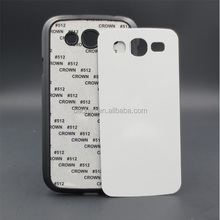 For samsung sublimation case, 2D Sublimation Case, Blank Sublimation phone cases with metal plates