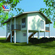 Morden and fast assemble prefab house , modular homes