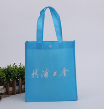 Eco-friendly recycled christmas promotion die cut wine bottle non woven non-woven folded shopping bag