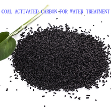 Chemicals Industry Columnar Coal Based Activated Carbon Absorbent for Water treatment