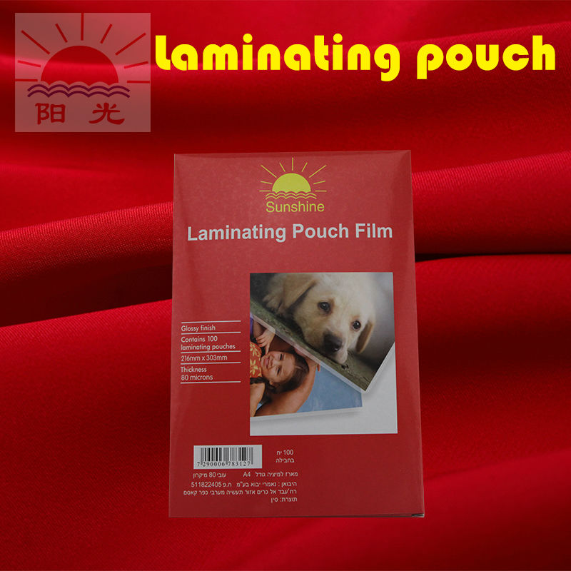 A4 thermal laminating film