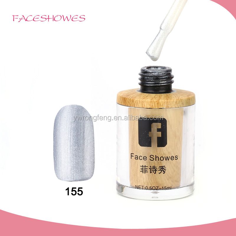 15ml New Cheese Nail Gel Polish with soak off cap clip nail remover japanese nail art
