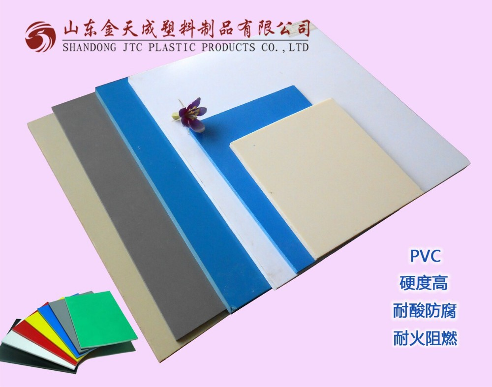 PVC photo album sheet