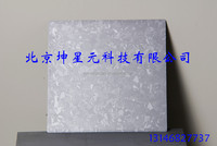 Sputtering target materials of high purity polysilicon