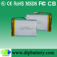 Battery powered rechargeable battery pack for portable dvd player