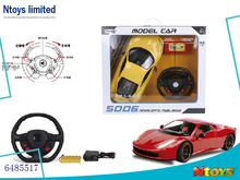 6485517 1:8 GRAVITY SENSOR AIMING CIRCLE R/C CAR