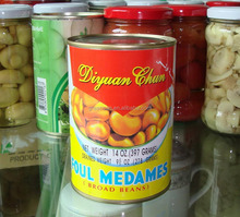 food factory canned broad beans, export broad beans