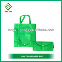 Cheapest Foldable Shopping Bag Polyester