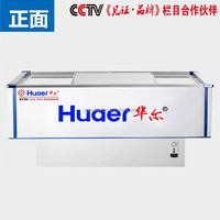 1.4m commercial seafood, meat, ice cream and poultry horizontal display case refrigeration chest freezer