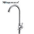 Innovative singles handle upc bathroom sink faucet with wholesale price
