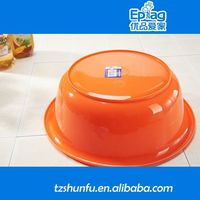 2015 plastic vegetable storage basket,small wash basin baby wash basin,pp washbowl