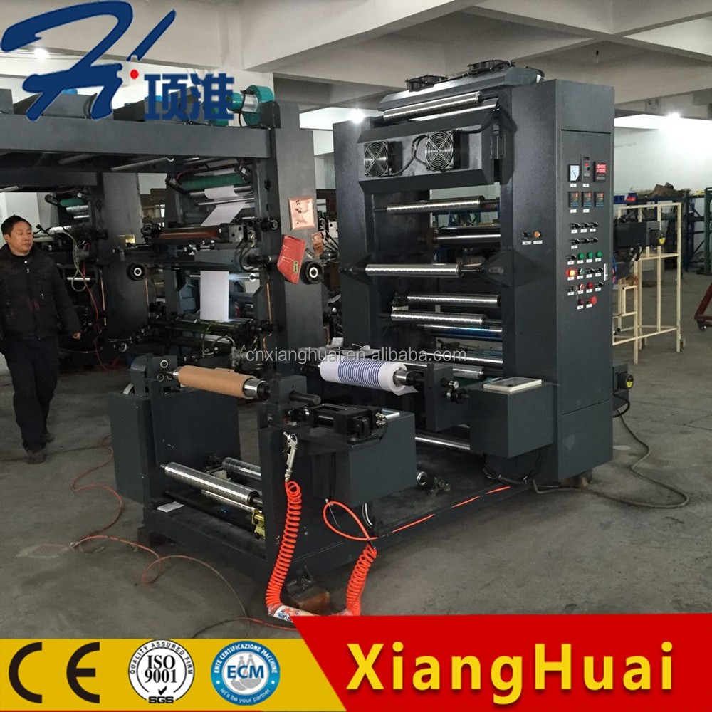 new design high quality two colours roll paper printing machine