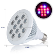 2017 newest LED Grow Light Bulb Grow Plant Light,LED Growlight Bulb,LED Light Bulb