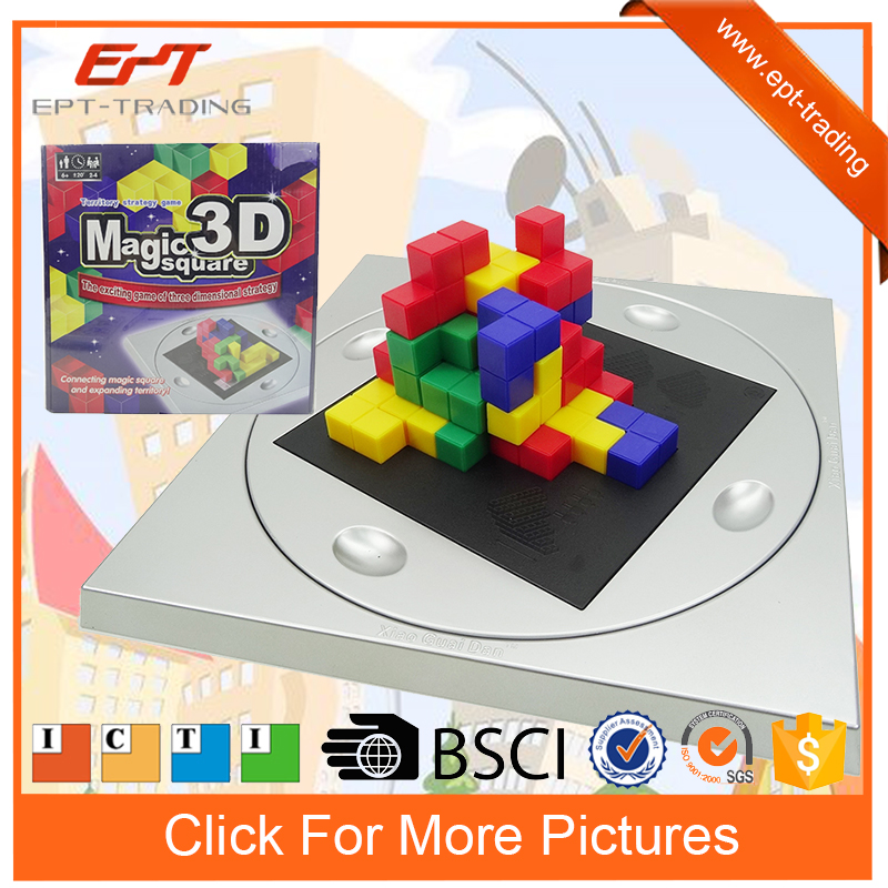 Intelligent 3d cube puzzle game linking square cube