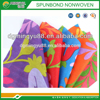 /product-detail/mingyu-printed-pp-pvc-stitch-bond-nonwoven-fabrics-used-in-mattress-1274532719.html