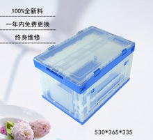 Fantastic Kids Toy Organizer and Foldable Plastic Storage Box / Plastic Packing Box