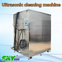 skymen large industrial ultrasonic bath1500l ultrasonic cleaning machine