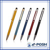 high quality gift slim metal twist action stylus ballpoint pen for advertising