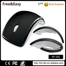 Custom Color 2.4GHZ wireless foldable optical mouse