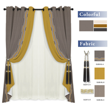CL028 Modern and Fashionable Curtain for Hotel and Home