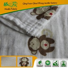 Good quality sell well blanket for newborn baby
