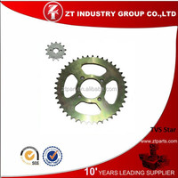 China High Quality Motorcycle Transmission Parts TVS Star Rear Sprocket