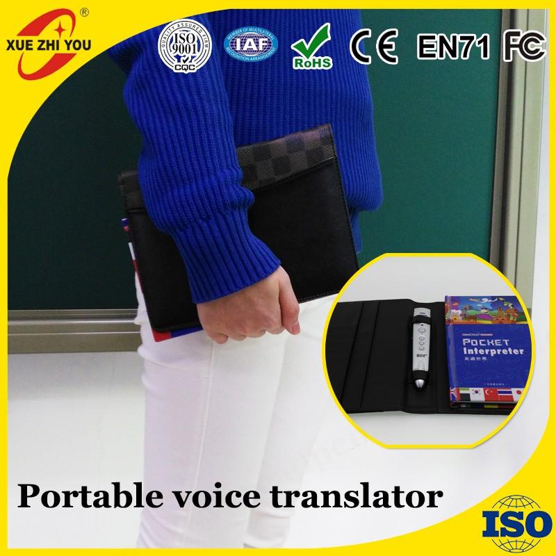 voice translation machine