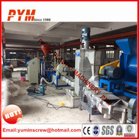 PE pelletizing line and waste plastic film recycling machine