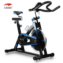 Home Gym Exercise Bicycle Indoor Cycle Trainer Spin Bike