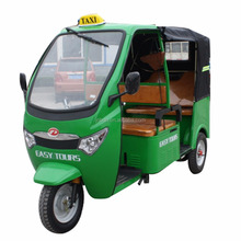 3 passenger three wheel motor tricycle/ triciclo/ motorcycle for sale from China