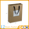 Custom made clothes paper brown kraft bags
