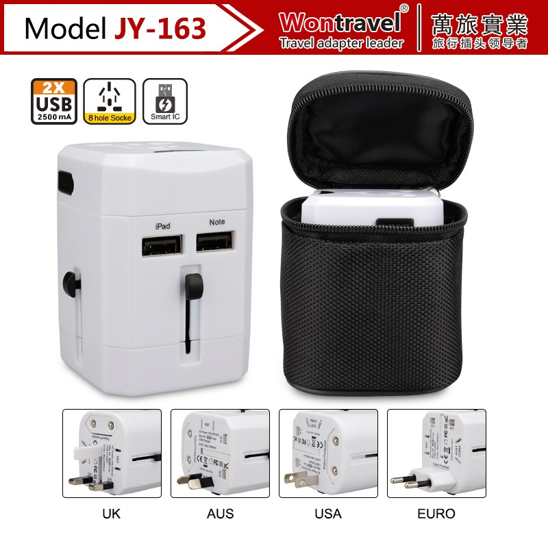 JY-163 Best Selling Power adapter Tablet PC Adaptor with CE RoHS Certificate